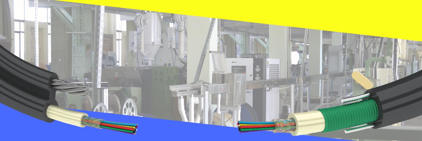 Производство волоконно оптического кабеля